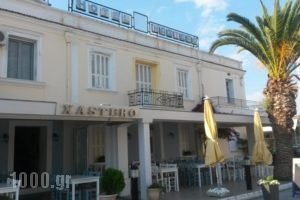 Xastero_accommodation_in_Hotel_Macedonia_Kavala_Keramoti