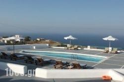 Abrazo 8 Villas in Imerovigli, Sandorini, Cyclades Islands