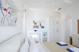 Selana Suites_lowest prices_in_Hotel_Cyclades Islands_Sifnos_Sifnos Chora