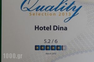 Dina Pension_lowest prices_in_Hotel_Aegean Islands_Samos_Samosst Areas