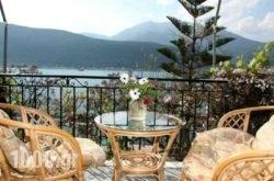 Gialos in Lefkada Rest Areas, Lefkada, Ionian Islands