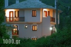 Guesthouse Kalosorisma in Mouresi, Magnesia, Thessaly