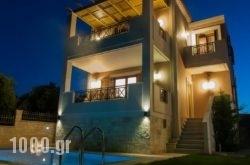 Villa Harmony-Crete Residences in Plakias, Rethymnon, Crete