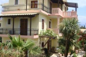 Philippos Hotel Apartments_holidays_in_Apartment_Ionian Islands_Lefkada_Nikiana