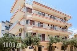 Penelopi Rooms in Chania City, Chania, Crete