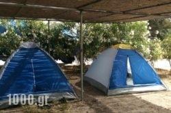 Achivadolimni Camping in Milos Chora, Milos, Cyclades Islands