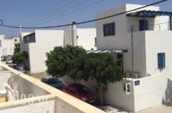 Milos Hotel in Milos Chora, Milos, Cyclades Islands