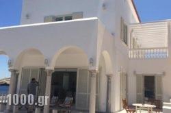 Andros Kamara in Andros Chora, Andros, Cyclades Islands