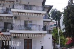 Ermioni Apartments in Loutra, Halkidiki, Macedonia
