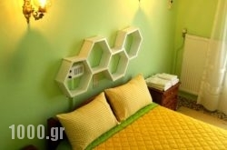 Hotel Alexandros in Afissos, Magnesia, Thessaly