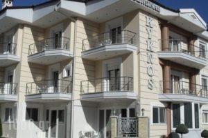 Kyknos De Luxe Suites_accommodation_in_Hotel_Macedonia_kastoria_Kastoria City