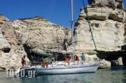 Kirki Sailing in Milos Chora, Milos, Cyclades Islands