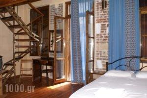 Kydonia Rooms_holidays_in_Room_Crete_Chania_Chania City