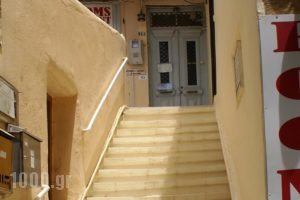 Kydonia Rooms_lowest prices_in_Room_Crete_Chania_Chania City