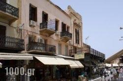 Kydonia Rooms in Chania City, Chania, Crete