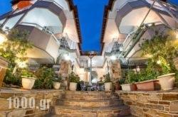 Sky Hotel in Toroni, Halkidiki, Macedonia