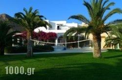 Rea Resort Hotel in Chania City, Chania, Crete