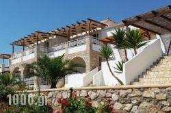 Voula Resort in  Elafonisos, Lakonia, Peloponesse