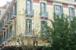 Orestias Kastorias in Thessaloniki City, Thessaloniki, Macedonia