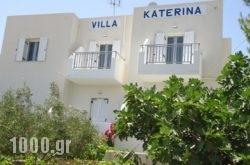 Villa Katerina Studios & Apartments in Syros Chora, Syros, Cyclades Islands