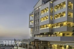 Swell Boutique Hotel in Rethymnon City, Rethymnon, Crete