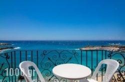 Samaria Hotel in Sfakia, Chania, Crete