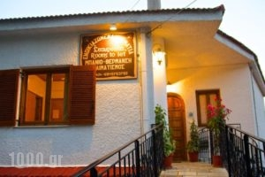 Stavroula Rooms_travel_packages_in_Thessaly_Magnesia_Agria