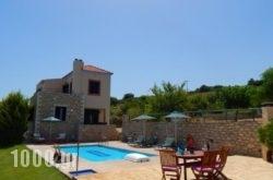 Geo Villas in Rethymnon City, Rethymnon, Crete