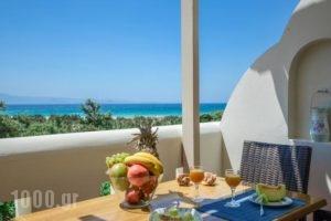 Villa Alyko_best deals_Villa_Cyclades Islands_Ios_Ios Chora