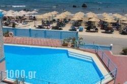 Fereniki Resort'spa in Therisos, Chania, Crete