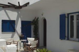 Megas Rooms_lowest prices_in_Room_Cyclades Islands_Mykonos_Mykonos Chora