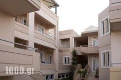 Elia Apartments in Stalos, Chania, Crete