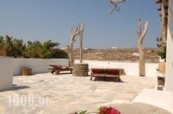 Peristeronas Village in Mykonos Chora, Mykonos, Cyclades Islands