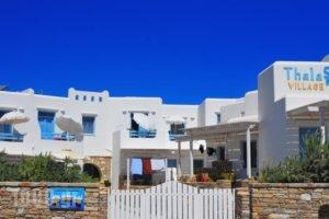 Thalasea_best deals_Hotel_Cyclades Islands_Antiparos_Antiparos Chora