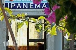 Ipanema Hotel in Kos Rest Areas, Kos, Dodekanessos Islands