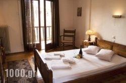 Apartments Hotel Magani in Kala Nera , Magnesia, Thessaly