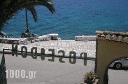 Poseidon Apartments in Argostoli, Kefalonia, Ionian Islands