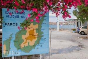 Camping Koula_best deals_Hotel_Cyclades Islands_Paros_Paros Chora