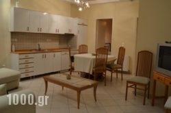 Annas Apartment in Parga, Preveza, Epirus