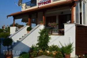 Pension Trifon_travel_packages_in_Macedonia_Kavala_Ofrynio