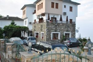 Guesthouse Papagiannopoulou_travel_packages_in_Thessaly_Magnesia_Zagora