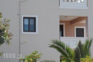 Villa Gereoudis_lowest prices_in_Villa_Crete_Chania_Kissamos