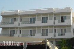 Jasmine Hotel Apartments in Kos Chora, Kos, Dodekanessos Islands