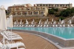 Apostolata Island Resort And Spa in Kefalonia Rest Areas, Kefalonia, Ionian Islands