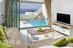 Villa Estelle in Imerovigli, Sandorini, Cyclades Islands
