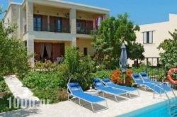 The Garden Villas in Kissamos, Chania, Crete