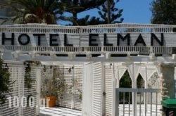 Elman Hotel in Palaeochora, Chania, Crete