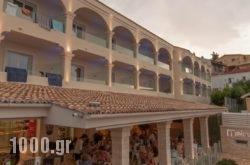 Melina Bay Hotel in Ermones, Corfu, Ionian Islands