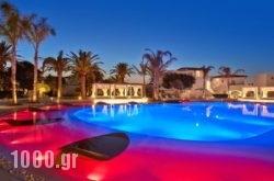 Caramel Grecotel Boutique Resort in Rethymnon City, Rethymnon, Crete