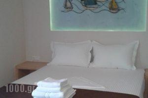 Sea To See_best deals_Hotel_Macedonia_Kavala_Nea Peramos